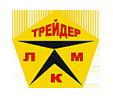 Лкм трейдер